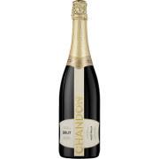 シャンドン・ブリュット 瓶内二次発酵 モエ・エ・シャンドン オーストラリア ヴィクトリア州 白ワイン 750ml