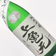 上亀元 亀の尾 純米吟醸酒 山形県酒田酒造 1800ml