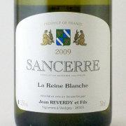 サンセール ラ レンヌ ブランシュ 2009 ジャン・ルヴェルディ・エ・フィス フランス ロワール 白ワイン 750ml