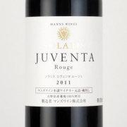 ソラリス・ユヴェンタ・ルージュ 2011 マンズワイン 日本 長野県 赤ワイン 750ml