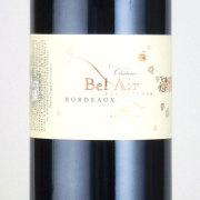 シャトー ベレール ペルポンシエール ルージュ 2011 シャトー元詰 フランス ボルドー 赤ワイン 750ml