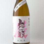 巌 富山産五百万石米 純米酒瓶燗火入れ 群馬県 高井株式会社 1800ml