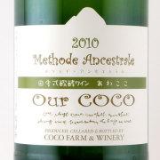 あわここ 2010 ココファーム 日本 栃木県 白ワイン 750ml