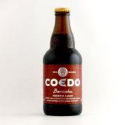 COEDOビール 紅赤 瓶