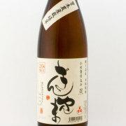 種子島 ぎんやんま いも焼酎 鹿児島県 種子島酒造 1800ml