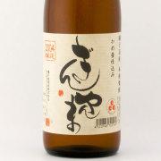 種子島 ぎんやんま いも焼酎 鹿児島県 種子島酒造 720ml