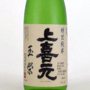上喜元 玉栄 特別純米酒 山形県酒田酒造 720ml