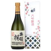 出羽桜 大吟醸酒(火入)酒 専用ギフト箱付 山形県出羽桜酒造 720ml