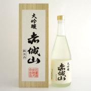 赤城山特別大吟醸 群馬県近藤酒造 720ml