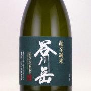 谷川岳 超辛口純米酒 群馬県永井酒造 720ml