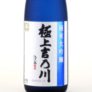 極上吉乃川 純米大吟醸酒 限定酒 新潟県吉乃川酒造 720ml