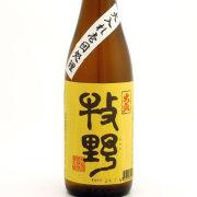 牧野 特別本醸造(1回火入れ生詰) 720ml