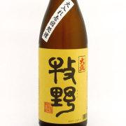 牧野 特別本醸造(1回火入れ生詰) 1800ml