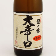 越の誉 大辛口 新潟県原酒造 1800ml