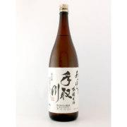 手取川 あらばしり 大吟醸 生酒 石川県吉田酒造店 1800ml