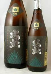 大盃 群馬県牧野酒造 吟醸酒