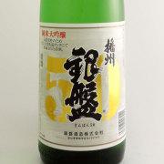 銀盤播州50純米大吟醸 富山県銀盤酒造 1800ml