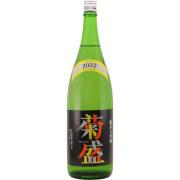 菊盛しぼりたて 純米大吟醸酒 微発泡性 茨城県木内酒造 1800ml