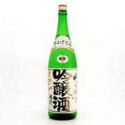 出羽桜「桜花吟醸酒」 (本生) 山形県出羽桜酒造 1800ml