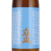 立山 本醸造 富山県立山酒造 1800ml
