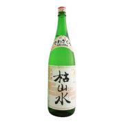 出羽桜「枯山水」大古酒3年熟成 (ギフト箱入り)山形県出羽桜酒造 1800ml