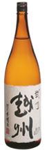 弐乃越州特別本醸造1800ml 新潟県朝日酒造
