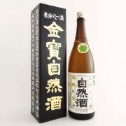鳳金寶「特撰自然酒」特別純米酒 福島県仁井田本家 1800ml