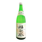 出羽桜「枯山水」大古酒3年熟成 (ギフト箱入り)山形県出羽桜酒造 720ml