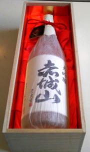 赤城山特別大吟醸1800ml 群馬県近藤酒造