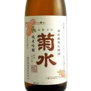 菊水 純米吟醸 新潟県菊水酒造 1800ml
