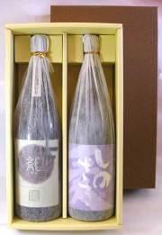一升瓶2本用ギフト箱かぶせ式