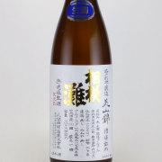 相模灘 本醸造無濾過 神奈川県久保田酒造 1800ml