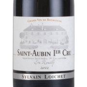 サントーバン 1er アン・ルミリ 2012 シルヴァン・ロワシェ フランス ブルゴーニュ 白ワイン 750ml