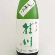 桂川 純米酒(吟醸造り) 群馬県柳澤酒造 1800ml