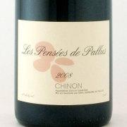 シノン レ・バンセ・ド・バリュ 2008 ドメーヌ・ド・パリュ フランス ロワール 赤ワイン 750ml