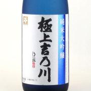 極上吉乃川 純米大吟醸酒 限定酒 新潟県吉乃川酒造 1800ml