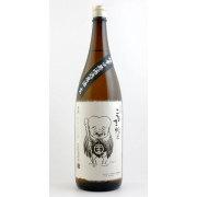 こなき純米  超辛口無濾過酒 鳥取県千代むすび酒造 1800ml