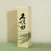 久保田 720ml専用 1本用ギフト箱