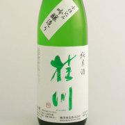 桂川 純米酒(吟醸造り) 群馬県柳澤酒造 720ml