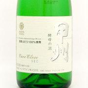 勝沼 酵母の泡 マンズワイン 日本 山梨県 白ワイン 720ml
