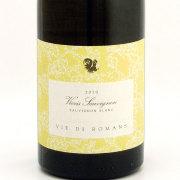 ヴィリス・ソーヴィニヨン 2010 ヴィエ・ディ・ロマンス イタリア フリウリ 白ワイン 750ml