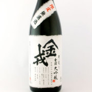 金陵 大吟醸「金戎」 大吟醸酒 香川県西野金陵 1800ml