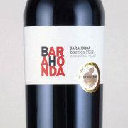 バラオンダ・バリカ 2012 バラオンダ スペイン レバンテ 赤ワイン 750ml
