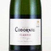 カヴァ・クラシコ・セコ スパークリング コドーニュ スペイン 白ワイン 750ml