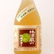 地酒蔵の梅ウイスキー  富山県 若鶴 720ml