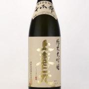 上喜元 千本錦 純米大吟醸酒 山形県酒田酒造 1800ml