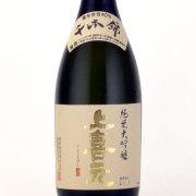 上喜元 千本錦 純米大吟醸酒 山形県酒田酒造 720ml