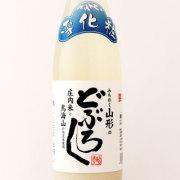 どぶろく 雪化粧酒 山形県酒田醗酵 720ml