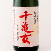 千亀女 紫芋仕込 いも焼酎 鹿児島県 若潮酒造 1800ml
