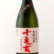 千亀女 紫芋仕込 いも焼酎 鹿児島県 若潮酒造 720ml